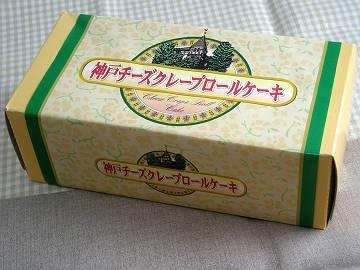 cake_080625_1-s.JPG