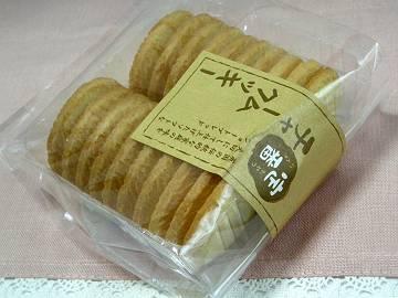 cookie_080626_1-s.JPG