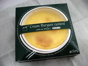 cream_080711_1-s.JPG