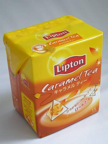 lipton_080702_1-s.JPG