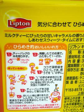 lipton_080702_2-s.JPG