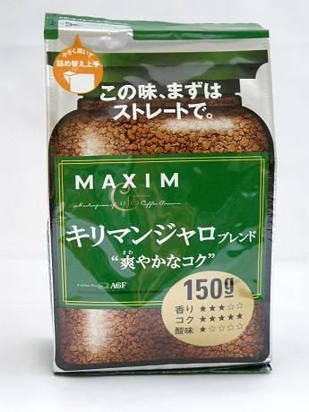 maxim_080730_1-s.JPG