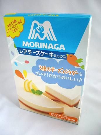 morinaga_080807_1-s.JPG