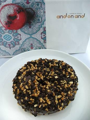 アンドナンドのプレミアムドーナツリッチチョコレート