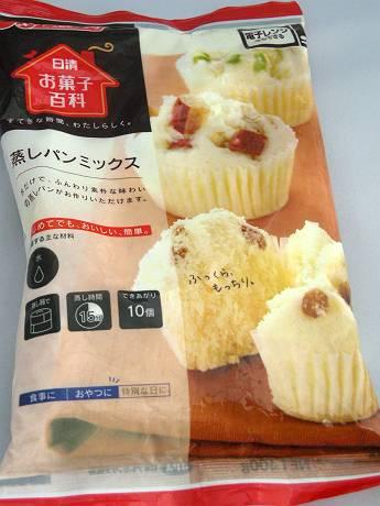 日清フーズの蒸しパンミックス