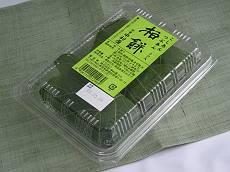 nakamuraya_080505_1-s.JPG